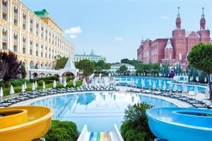 Wow Kremlin Palace - Allinclusive reis
