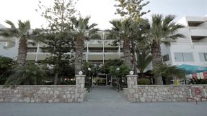Apartotel Sirene Beach