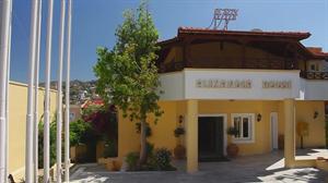 Hotel Alexander House