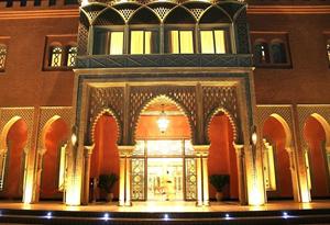 Mogador Palace Agdal